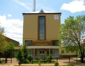 Современное здание колледжа по улице Дианова